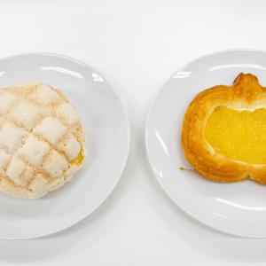 うめえパンに勝ったすっげえうめえパン、オラ食ってみたぞ!(※うまいパン決定戦 優勝が決定)