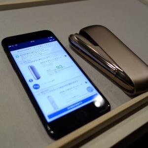 『IQOS 3』『IQOS 3 MULTI』向けにLINEアプリと連携するサポートサービス『IQOS Bluetooth』と無償交換に対応する1年保証『IQOS ケアプラス』を開始