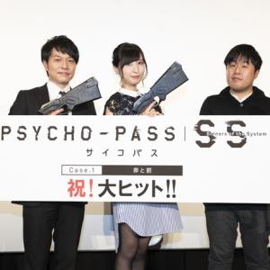 宜野座&霜月が主人公になった理由とは?『PSYCHO-PASS サイコパス SS Case.1 罪と罰』舞台挨拶レポ