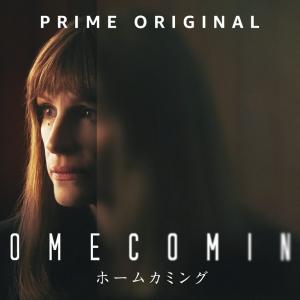 Amazon Prime Video新着ラインアップ(2019年2月版) 『パシフィック・リム:アップライジング』やジュリア・ロバーツ主演オリジナルドラマ『ホームカミング』など