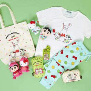 『ハローキティ』×『クレヨンしんちゃん』コラボアイテム発売! パジャマ姿やチョコビのワニで双子コーデがカワイイ