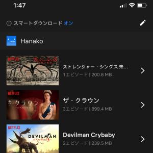 "iOS版『Netflix』アプリで""スマートダウンロード""機能がリリース Wi-Fi接続時に次のエピソードを自動ダウンロード"