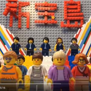 圧倒的再現度! 小学6年生がLEGOで作ったサカナクション『新宝島』動画に感動の声「まさか生声だと思ってなくて吹き出してしまった」「歌うんかーーーい」
