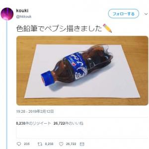 色鉛筆で『ペプシコーラ』を描いた作品ツイートに感嘆の声「ふざけやがってと思っていたら本当に絵だった!」「飲みたくなってきた」