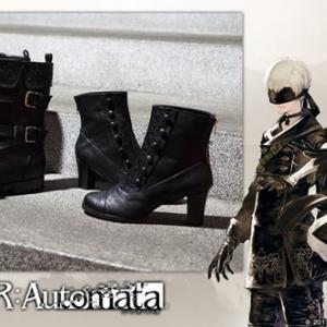 『NieR:Automata』2B・9Sイメージのブーツが登場! メンズサイズも展開
