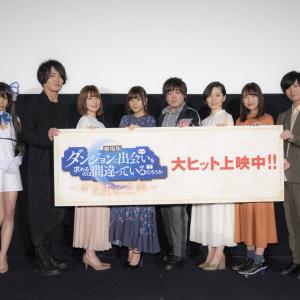TVアニメ2期決定!映画『ダンまち』はキャスト絶賛のシナリオ 新宿・埼玉・川崎舞台挨拶3か所まとめレポート