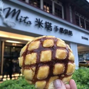 台北パン散歩