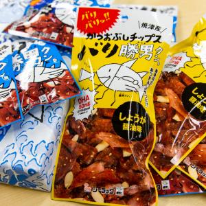 知ってる人は必ず買うやみつき静岡みやげ『バリ勝男クン。』を使った絶品ご当地グルメが東京に初出店! 前回は3時間で完売