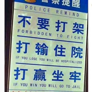 Tシャツだけじゃない! 中国の街中で見かける看板や商品に書かれている英文もやっべぇぞ