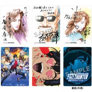 『劇場版シティーハンター』興収10億円突破の大ヒット! 来場者特典第3弾&もっこりかけ声上映決定