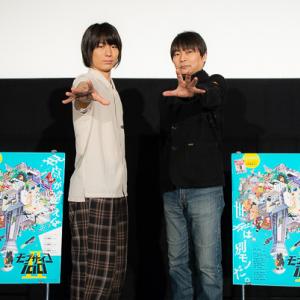 TVアニメ『モブサイコ100Ⅱ』石田彰「最上は神様になりそこねた男」4話・5話先行上映会レポ
