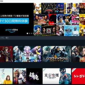 Amazon Prime Video新着ラインアップ(2019.3.01版) 見放題にアニメ版『バーフバリ』や『ワールドトリガー』『手裏剣戦隊ニンニンジャー』が追加