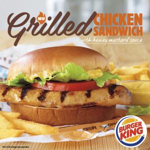 """チキンと言えばKFCじゃなくて""""KFG""""っしょ バーガーキングがKFCを挑発するCM"""