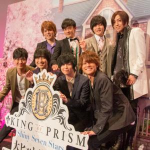 畠中「歌もプリズムショーもとにかくヤバい!」 『KING OF PRISM ‐Shiny Seven Stars‐I プロローグ×ユキノジョウ×タイガ』初日舞台挨拶レポート