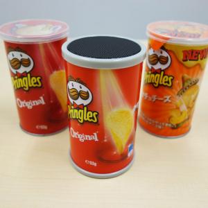 """今年は海外の缶デザインに忠実なBluetoothスピーカーに! 『プリングルズ』の""""必ずもらえる""""スピーカーキャンペーン"""