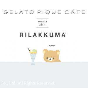 お持ち帰りアイテムもカワイイ!オーガニックな『リラックマ』×ジェラート ピケ カフェ 5月6日まで限定オープン