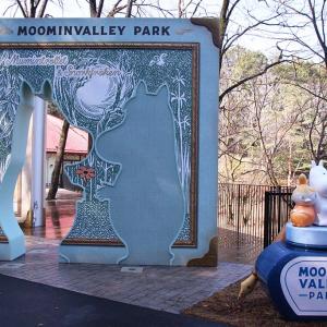 ファン待望のテーマパーク『ムーミンバレーパーク』3月16日オープン! 見どころを徹底解説