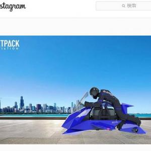 ポッドレースとか『F-ZERO』のようなレースも現実になるのか? 空飛ぶバイク『Speeder』が予約販売開始