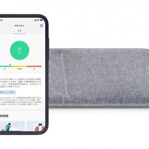睡眠センサーパッド『Withings Sleep』で睡眠時の呼吸の乱れを計測可能に