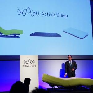 睡眠を計測して自動で角度を変更するベッドや体の6部位ごとに硬さ調節ができるマットレス パラマウントベッドが新ブランド『Active Sleep』を発表