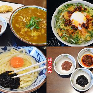 丸亀製麺の『桃屋トッピング祭』意外な組み合わせ3選を発表! たったの30円で激ウマ味変を楽しめる