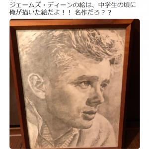 武藤敬司さん「娘の愛莉に対抗するわけじゃないけど」中学時代に描いたジェームズ・ディーンの肖像画をアップし反響