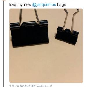 ダブルクリップとハンドバッグは相性いいみたいです