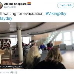 """ノルウェー沖で航行不能になった""""バイキング・スカイ号"""" エンジントラブル後の船内を撮影した映像に背筋が寒くなる"""