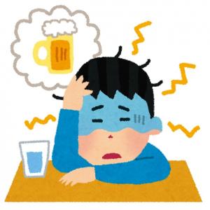 二日酔いになりにくいお酒の飲み方は? お医者さんに聞いてみました