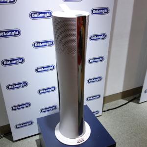 デロンギが涼風に特化した『空気清浄機能付きファン Clean&Cool』を発売 風が長時間当たっても疲れにくいことを検証