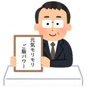 『Twitter』のトレンドに「平成最後の日」が登場したけど……!? 新元号が明日11時30分頃に発表!
