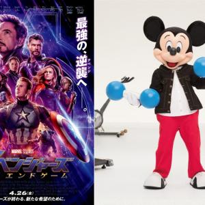 ミッキーマウスが本人役で『アベンジャーズ』出演か? トレーニング映像が公開!