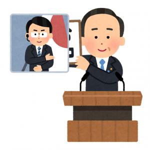 新元号発表のNHK中継にて手話ワイプで「令和」の額が隠れるミス 再現した『いらすとや』さんに称賛の声