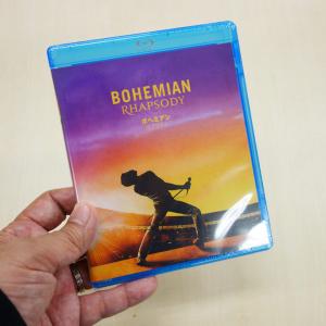 """『ボヘミアン・ラプソディ』のデジタル購入・レンタルがAmazon Prime Videoで4月17日にスタート 購入者には限定オリジナル""""空""""パッケージのプレゼントキャンペーンも"""