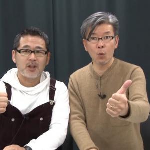 おなじみエンドカードの収録風景を公開! 週刊チャンネルウォッチ 4/9号