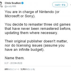 ゲームを3本だけリマスターできるとしたらどれを選ぶ?