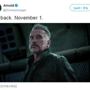 少しだけベールを脱いだ『ターミネーター:ニュー・フェイト(原題:Terminator: Dark Fate)』