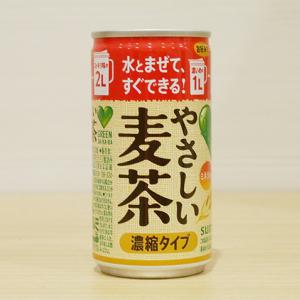 水に注いで10秒で飲めるように!? 『GREEN DA・KA・RA やさしい麦茶 濃縮タイプ』新発売