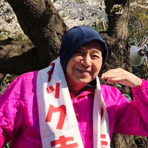 マック赤坂が2年ぶりに復活して統一地方選に最後の出馬決定!! 「泡沫候補代表として内田裕也・又吉イエス・ドクター中松の分まで戦う所存」