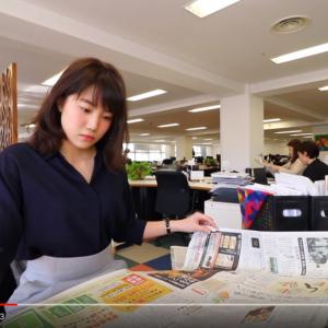"""海外の反応:日本の""""典型的な""""社員の仕事環境が最高だと話題 「日本は世界を統治してくれ!」"""