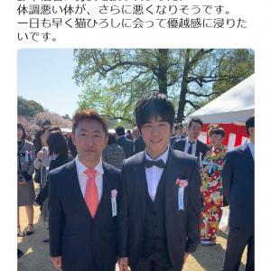 「桜を見る会」でなべやかんさん「大変ショックな事がありました。鈴木福君に身長を抜かれました」