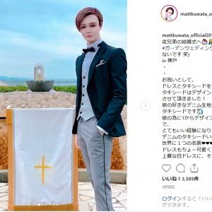 桑田真澄さんの息子・Mattさんが『オー!マイキー』すぎる 結婚式出席の写真をインスタに投稿