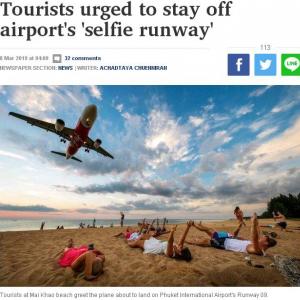 プーケットのマイカオビーチで自撮りしたら最悪死刑になるかも?