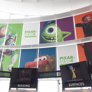 ゴールデンウィーク中の4日間は子供無料! 仕事体験できる『PIXARのひみつ展』が開催中