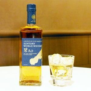 世界5大ウイスキーをブレンド! 『SUNTORY WORLD WHISKY 碧Ao』新発売
