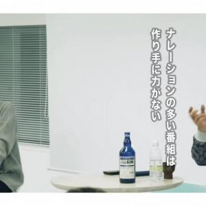 藤やん嬉しーのマガジンが創刊! 公開対談イベントの様子を動画でお届け! 週刊チャンネルウォッチ 4/19号