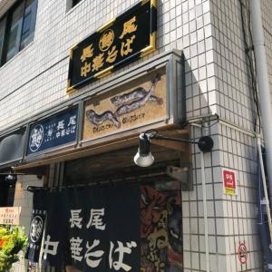神田小川町で濃度Maxの煮干ラーメン! これは津軽煮干の名店からニボラーへの挑戦状だ!