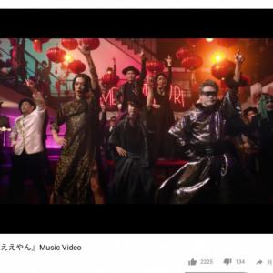 倒錯的な世界観に驚きの声多数! よしもと坂46が新曲『今夜はええやん』ミュージックビデオ公開