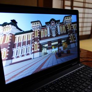 """JR深谷駅がほぼ完成! 合宿に集まった学生たちが『Minecraft』で街のシンボルとなる建物や街並みを再現する""""ぼくクラ""""春合宿が終了"""