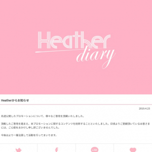 アダストリアのHeatherがNGT48荻野由佳起用で炎上! コンテンツ削除に追い込まれる